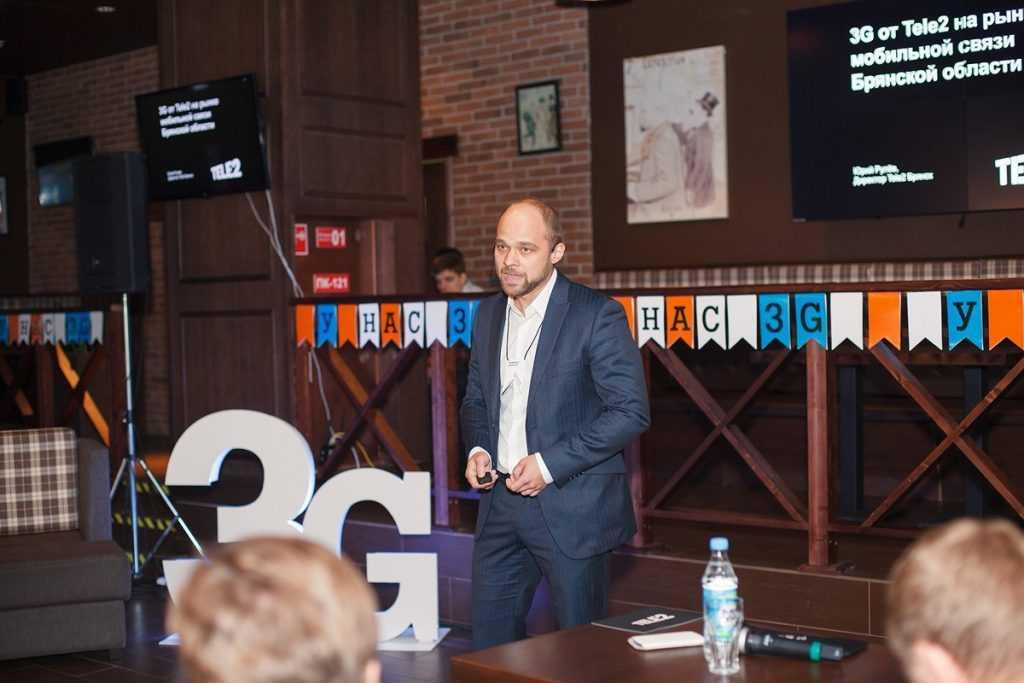 Tele2 запустила сеть 3G в Брянской области