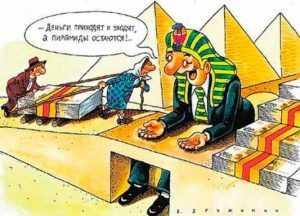 Брянское УМВД ищет пострадавших от крупнейшей финансовой пирамиды