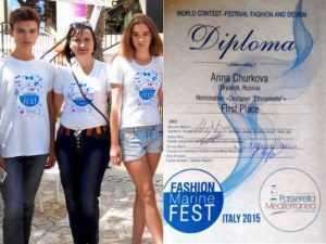 Дизайнер из Брянска победила на международном конкурсе моды