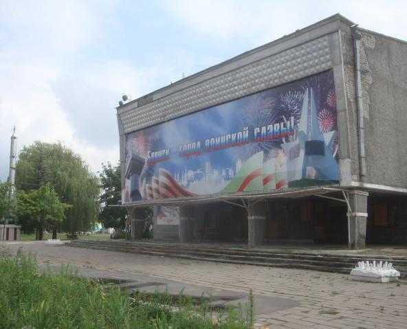 Власти Брянска выставили на продажу здание Дома культуры