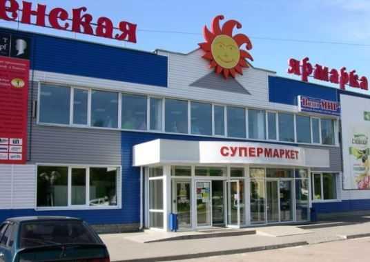 Брянский супермаркет уличили в продаже запрещённых продуктов