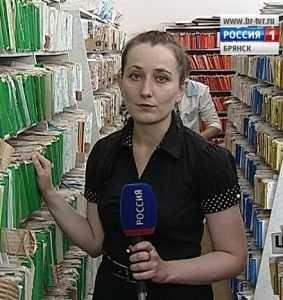 Ушла из жизни телерепортер ГТРК «Брянск» Юлия Данилова