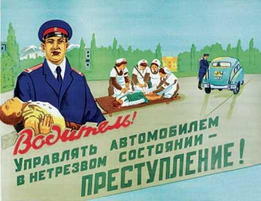 В ночь на 1 августа в Брянске будут ловить пьяных водителей