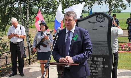 У брянского села открыли памятник погибшим в 1943 году летчикам
