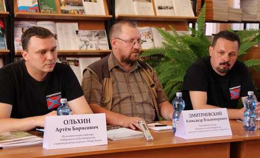 Донбасс и Брянск соединил партизанский дух сопротивления нацизму