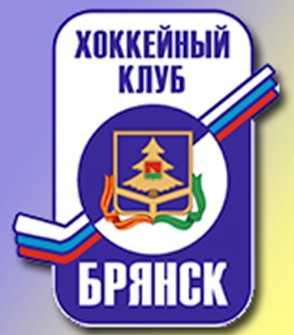 У клуба «Брянск» отсудили 860 тысяч за питание хоккеистов