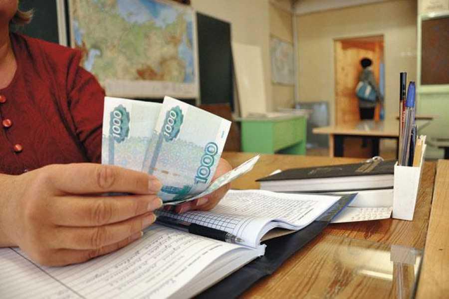 Оклады директоров брянских школ будут едиными