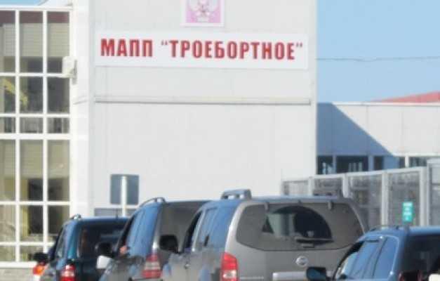 На брянской границе украинскому карателю  дали от ворот поворот