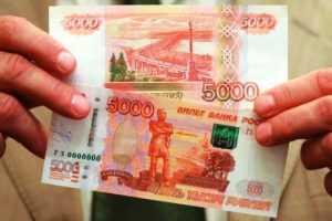 Юного белоруса брянский суд отправил в колонию за сбыт фальшивок