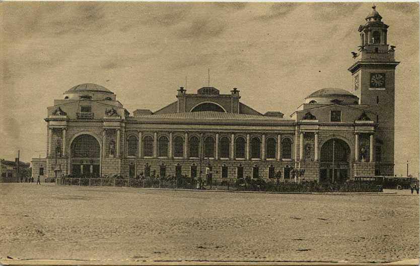 Путешествие на Брянский вокзал Москвы в 1918 году