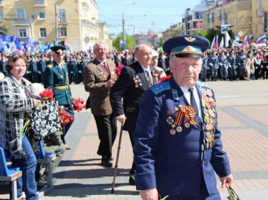 Брянская прокуратура защитила 95-летнего ветерана, обиженного чиновниками