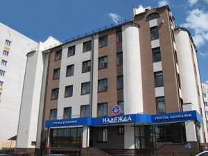 «Надежда» и «КП-Брянск» приглашают в автотур по новостройкам