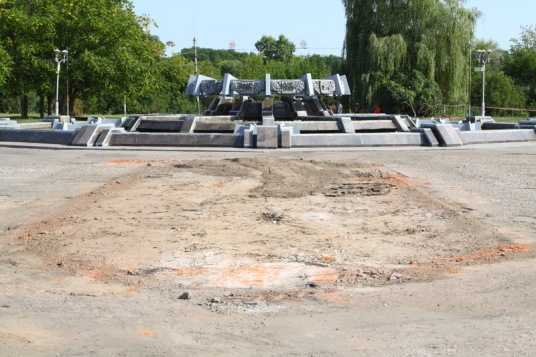 В Брянске приступили к ремонту набережной