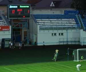 Брянское «Динамо» выбыло из Кубка России