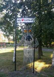 Брянский волк «Щас спою» отправился в Карачев на День города