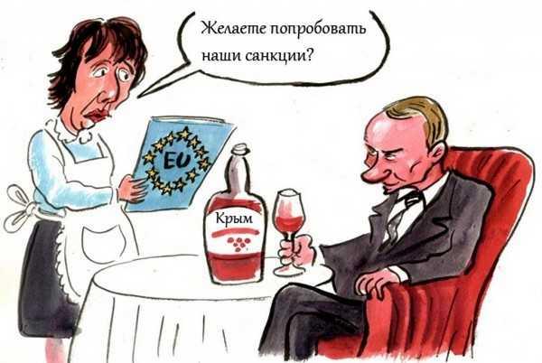 Санкции подстегнули сельское хозяйство России