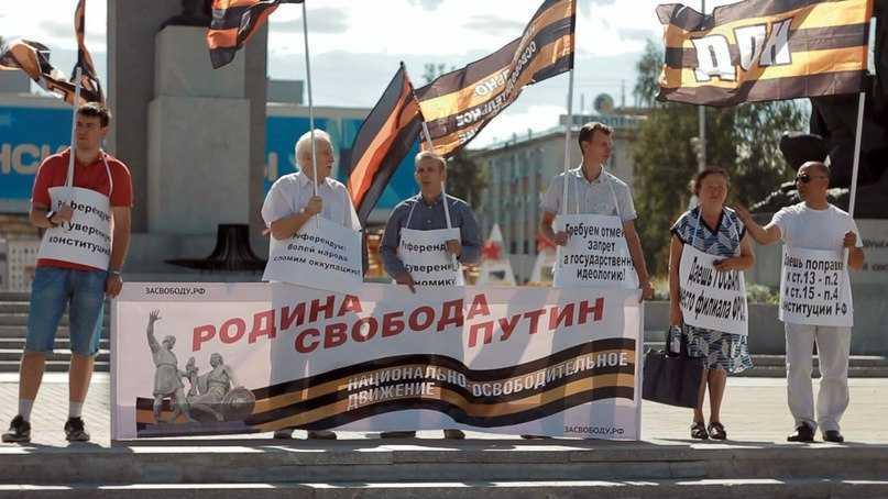 Брянцы призвали президента освободить россиян от ига Центробанка