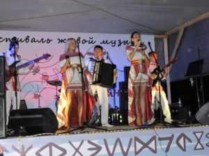 «Брянский мамонт» подарил праздник ценителям живой музыки