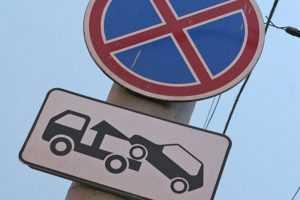 Водитель из Якутии заплатил 54 тысячи за штрафстоянку в Брянске