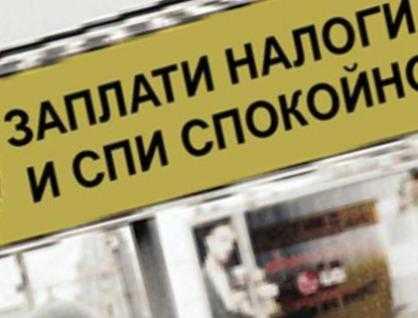 Хитроумный брянец заплатит три миллиона долга за фирму-банкрот
