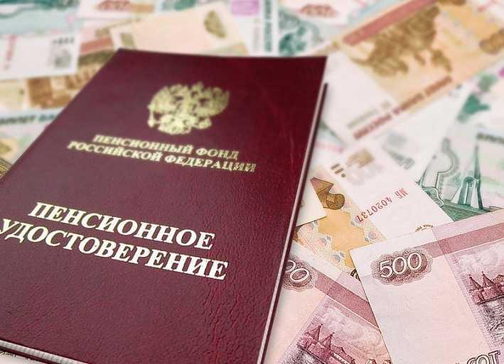 Украинские переселенцы получили пенсию в Брянске