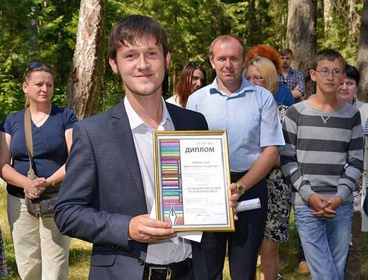 Брянских журналистов наградили в день выхода газеты «На разгром врага»