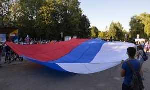 День государственного флага брянцы отпраздновали зарядкой и велопробегом