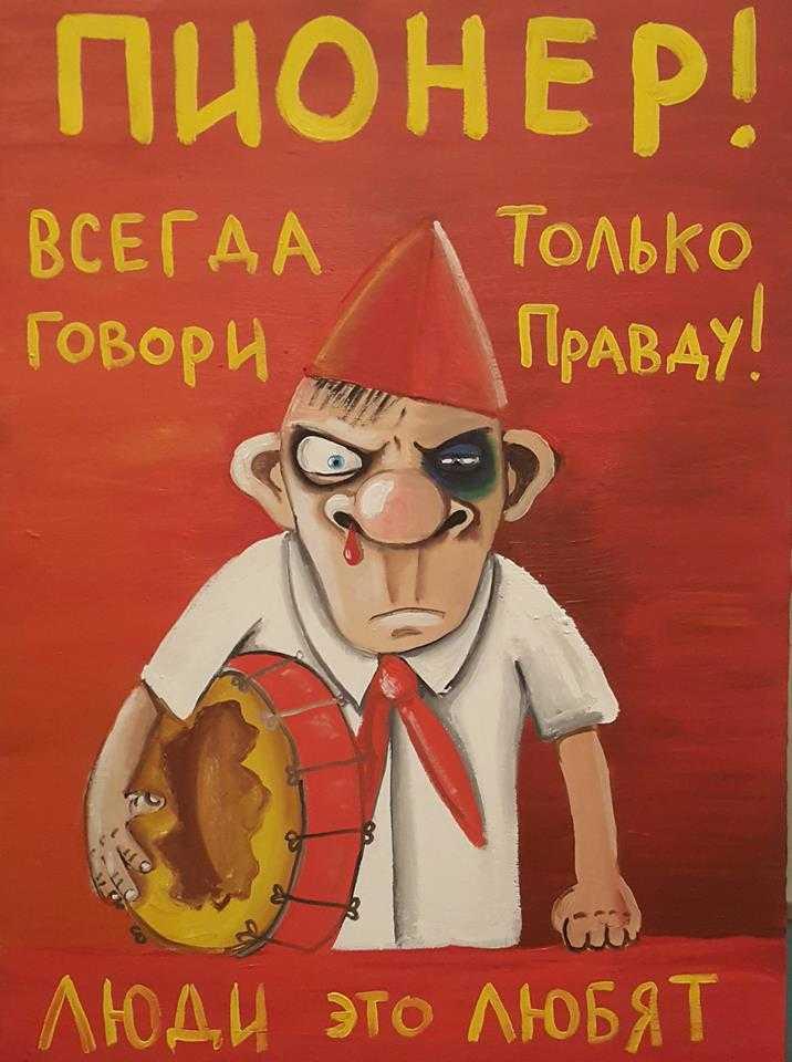 Житель Брянска ответит за экстремизм в интернете