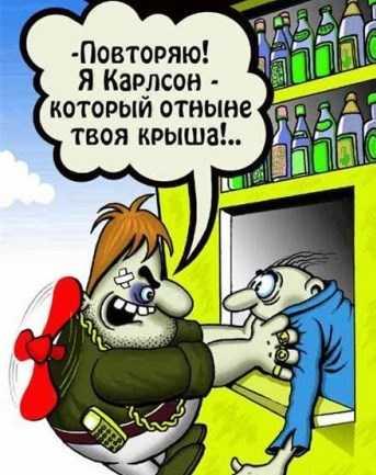 Вымогателя денег у брянских торговцев будут судить