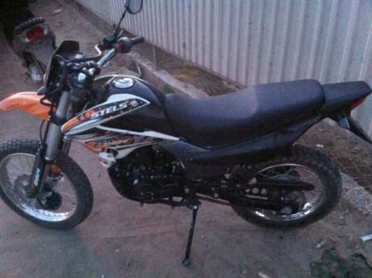 В Брянске мотоциклист протаранил забор