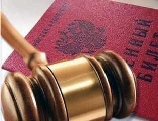 Суд рассмотрит уголовное дело брянского уклониста