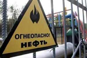 Сотрудника брянской базы оштрафовали за утечку нефти