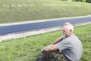 Брянский народный мемориал рассорил казаков и севскую власть