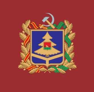 Брянская область получила выходной на День освобождения