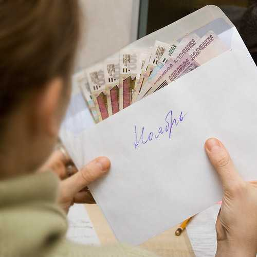 Брянские предприятия приоткрыли конверты с зарплатой