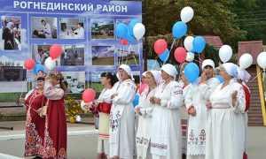 Брянский райцентр Рогнедино отпраздновал День поселка