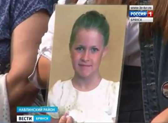 Арестован подозреваемый в убийстве 9-летней брянской школьницы