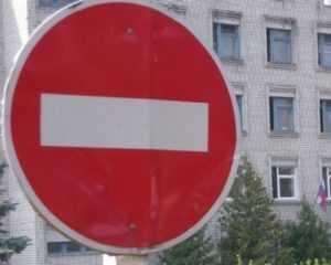 Центр Брянска в пятницу останется без движения