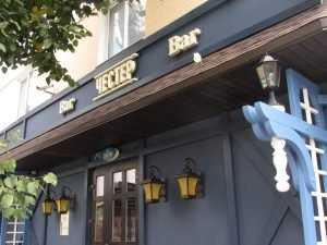 В Брянске открылся бар «Честер»