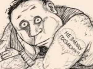 Брянское правительство вскрыло нарушения при закупках для детсадов