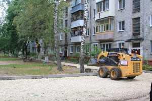 В Фокинском районе Брянска отремонтируют 17 дворов