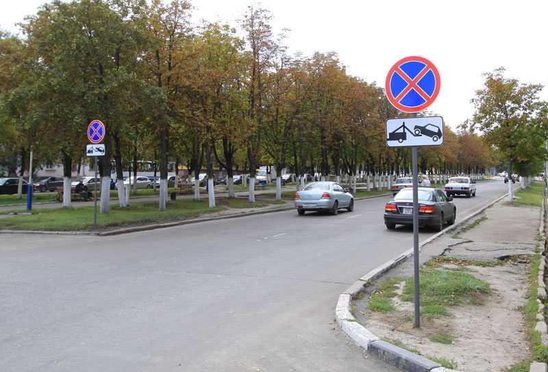 На улице Дзержинского в Брянске запретили остановку машин