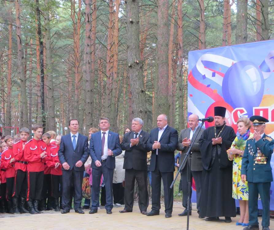 Парк Поколений в Брянске радует жителей «Соснового бора»