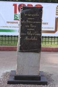 Памятник братьям Могилевцевым откроют  в центре Брянска