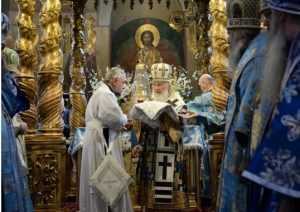 Епископом Клинцовским и Трубчевским стал архимандрит Владимир