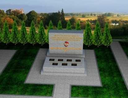 Имя брянского солдата увековечили в Китае