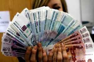 Брянская аферистка ответит за присвоение 12 миллионов рублей