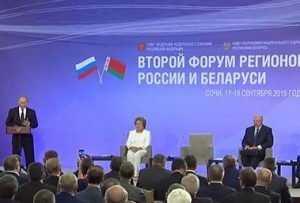 Путин выделил совместные проекты брянских и белорусских предприятий