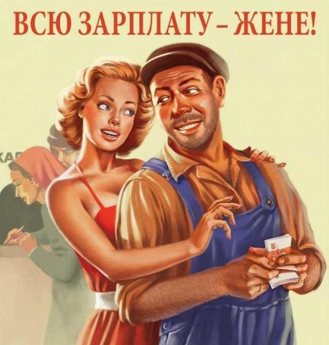 Доходы в Брянской области сократились