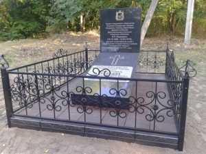 В брянской деревне открыли памятник предводителю дворянства